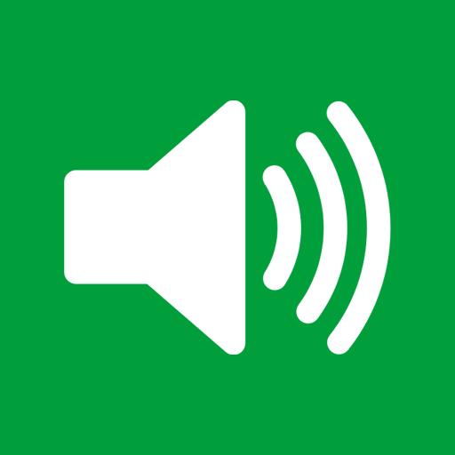 иконка sound, звук, громкость,