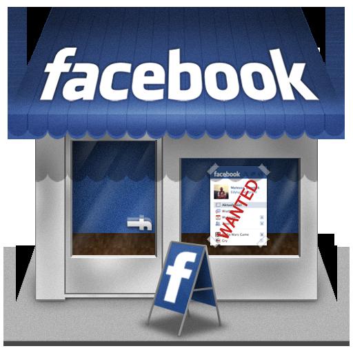 иконки Facebook, Shop, магазин, фейсбук,