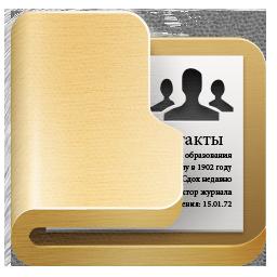 иконки folder, папка, контакты, contacts,