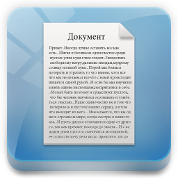 иконки library documents, библиотека документов, документ,
