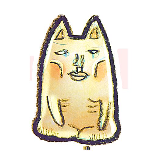 иконки Recycle, кот,