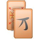 иконки mahjongg,