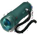 иконки телескоп, telescope,