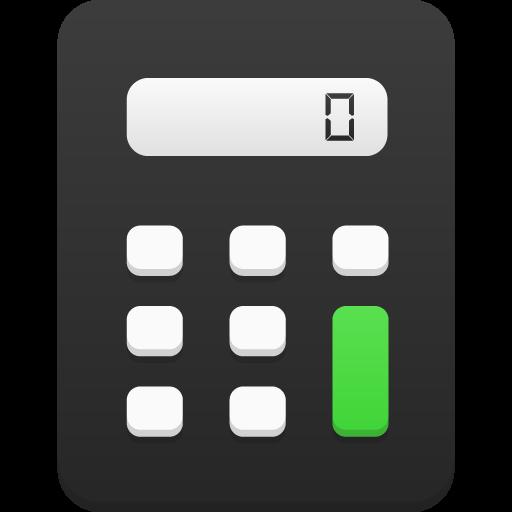 иконка калькулятор, caculator,