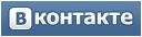 иконки vkontakte, вконтакте,
