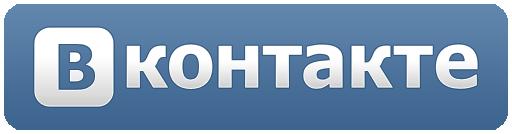 иконка vkontakte, вконтакте,
