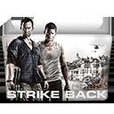 иконки strike back, ответный удар, папка, folder,