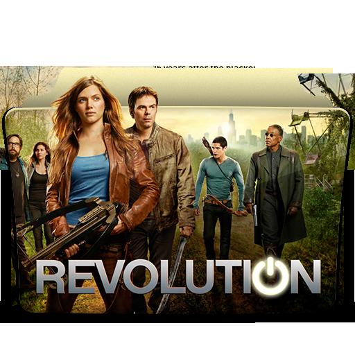 иконка revolution, революция, папка, folder,