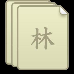 иконки иероглифы,