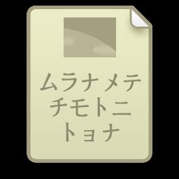 иконки richtext, иероглифы,