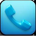 иконка phone, трубка,