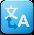 иконки translate, переводчик,