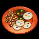 иконка Печенье, новый год, cookies,