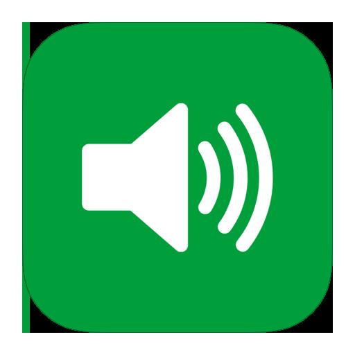 иконки звук, музыка, громкость, sound, metroui,